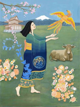 Taurus, a Tribute to Japan. by Karen MacKenzie.